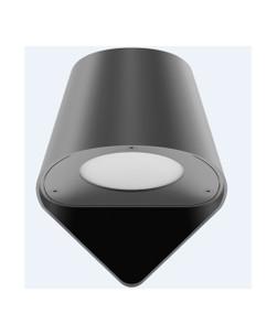 Outdoor Wall Light - Modern Curved 187mm 35W Dark Grey