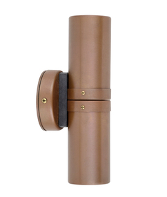 Up Down Light - Sleek Cylindrical 12V 215mm 40W Aged Copper