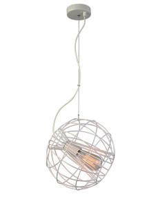 Pendant Light - Hanging Spherical 255mm 72W Matte White