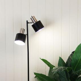 80W IP20 Floor Lamp E27 1500mm Brushed Chrome