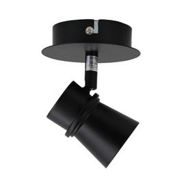 Ceiling Spotlight - Adjustable 35W IP20 GU10 140mm Black