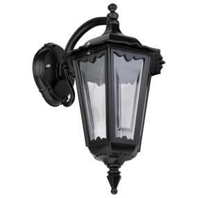 Outdoor Wall Light - 240V B22 IP43 422mm Black Down Facing Made in Italy