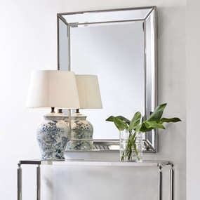 Wall Mirror - Antique Silver ZWL