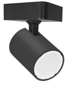Ceiling Spotlight - GU10 50W IP20 112mm Matte Black