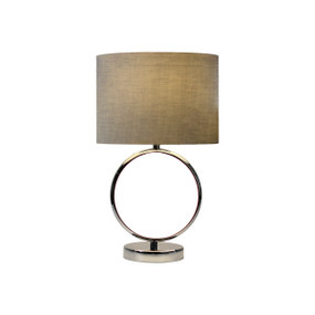 Anonci Table Lamp - E27/LED 60W 500lm 3000K 450mm Grey and Chrome