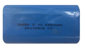 Replacement Rechargeable Battery For Solar Light - 3.7V 4400mAH
