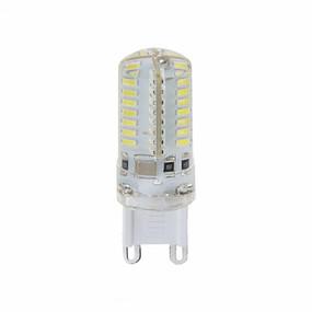 G9 LED Globe - 5W IP20 3000K 30mm