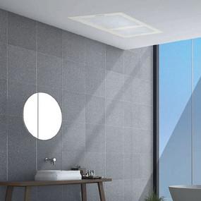 3-in-1 Bathroom Heater Fan Light - 380mm White