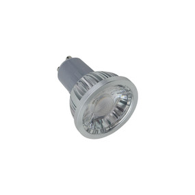 GU10 LED Globe - 6W 370lm 5000K 60mm Grey Non-Dimmable