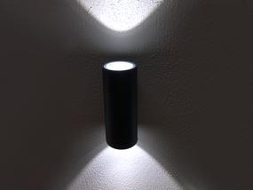 Vandal Resistant Up Down Light - 240V 6W 932lm 4000K IP65 Black 22cm - Min10