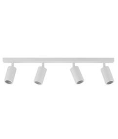 Ceiling Lights - 4 Adjustable GU10 Spotlights White C400 - Min10