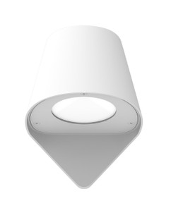 Outdoor Wall Light - Modern Curved 187mm 35W White - Min10