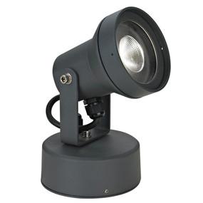 240V 9W LED Spotlight - Dark Grey / White LED