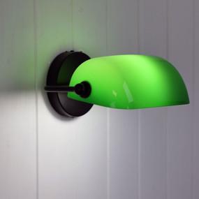 Wall Light - E27 40W 270mm Black and Dark Green