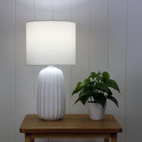 Table Lamp - E27 60W 470mm Matte White