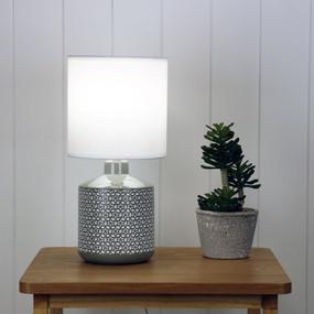 Table Lamp - E14 40W 380mm Gloss Grey
