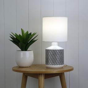 Table Lamp - E14 40W 380mm Gloss White