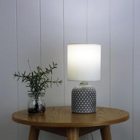 Honesta Table Lamp - E14 40W 265mm Grey