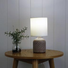 Razi Table Lamp - E14 40W 265mm Taupe