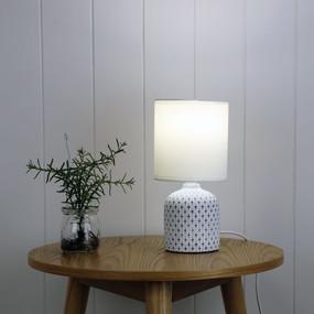 Vojo Table Lamp - E14 40W 265mm White