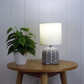 Robo Table Lamp - 240V E14 40W 265mm Grey