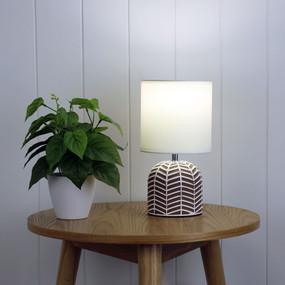 Pugno Table Lamp - 240V E14 40W 265mm Taupe