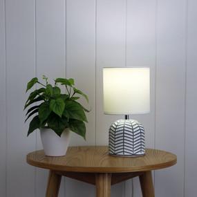 Fulmo Table Lamp - 240V E14 40W 265mm White