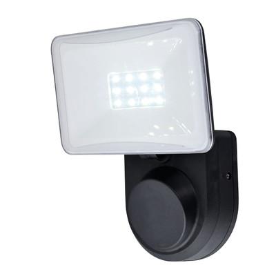 Light: FOXY Slimline LED Floodlight - BLACK