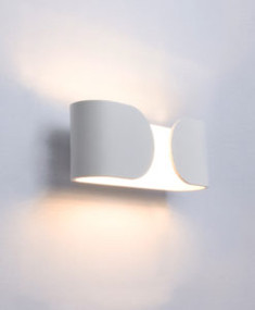 Charming LED Folded Interior Wall Light - Iron Alum