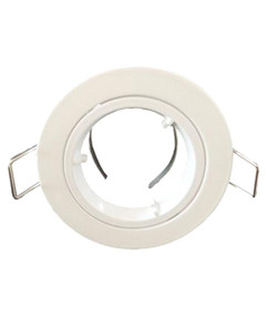 Downlights | MR11 Downlight - Silver Chrome Fixed Round