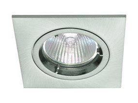 Downlights | MR11 Downlight - White Fixed Square