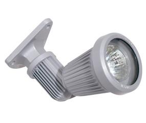Modern 12V Adjustable Spotlight - Silver