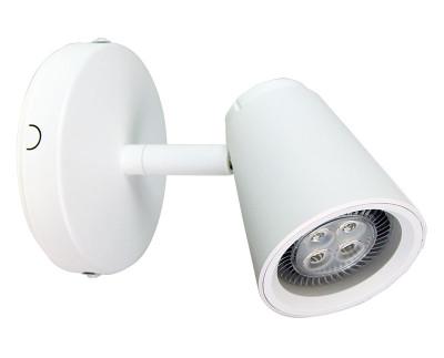 Zoom LED Single Spotlight White