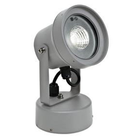 240V 12W LED Spotlight - Silver / White LED