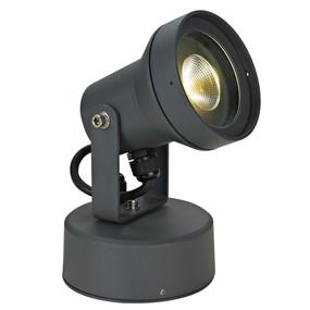 240V 9W LED Spotlight - Dark Grey / Warm White LED