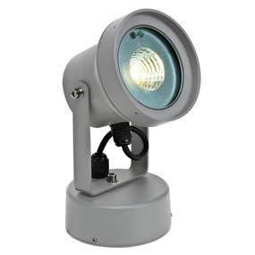 240V 12W LED Spotlight - Silver / Warm White LED