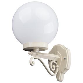 Siena 20cm Sphere Wall Light - Beige Finish / E27