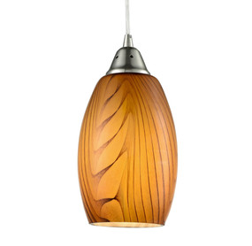 Modern Pendant Light, Brown - Handcrafted Glass, Variable Suspension