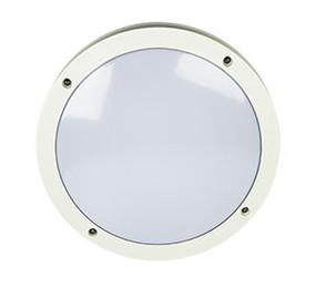 Stylish Plain White Outdoor Light E27
