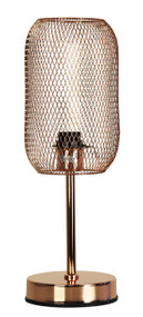 Caged Touch Lamp Copper Complete