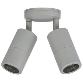 Double Adjustable Spot Lights GU10 - Silver