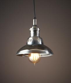 Classic Silver Overhead Lamp - MTR