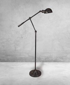 Floor Lamp - Antique Black Adjustable - CLS