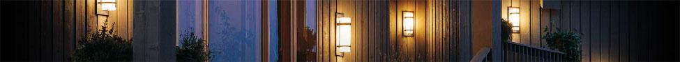 Outdoor Wall Lights, Bunker Lights