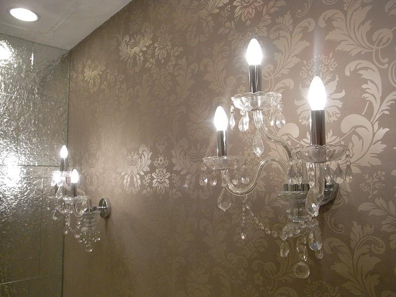 Adjustable form of lighting