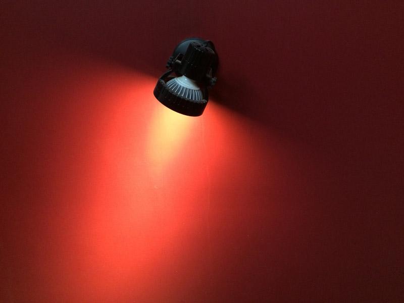 Lighting atmosphere wall