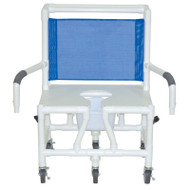 MJM International - S126-5HD-BAR-DDA (Commode Pail Shown Not Included)