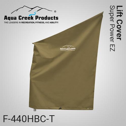 Aqua Creek - Cover for Super Power EZ Lift - TAN