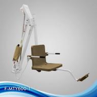 Aqua Creek - Lift, Mighty 600, No Anchor, 600 lb Cap, White w/Tan Seat - F-MTY600-T