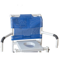 "MJM Intl - Replacement Full Back Mesh Sling for 22"" Shower Chair (New Style w/Drop Arm Option) - R-SL-22-DDA-N"